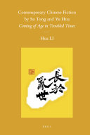 Contemporary Chinese Fiction by Su Tong and Yu Hua