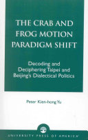 The Crab and Frog Motion Paradigm Shift