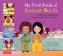 Korean Stories For Language Learners [Pdf/ePub] eBook