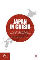 Japan in Crisis Pdf/ePub eBook