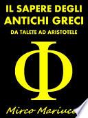 Il Sapere degli Antichi Greci