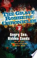Angry Sea  Hidden Sands
