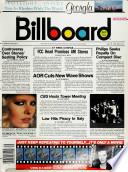 Sep 26, 1981