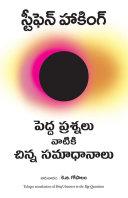 Brief Answers to the Big Questions (Telugu) Pdf/ePub eBook