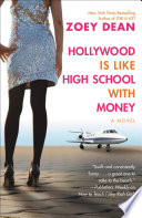 Hollywood Is like High School with Money Book