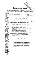 Selections from China Mainland Magazines