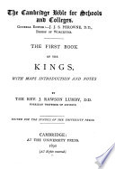First Book Of The Kings Book PDF