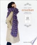 The New Crochet