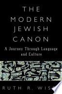 The Modern Jewish Canon