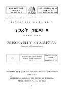 Commercial Code of the Empire of Ethiopia Book PDF