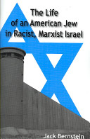 The Life of an American Jew in Racist, Marxist Israel