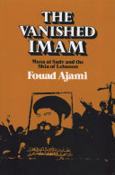Pdf The Vanished Imam