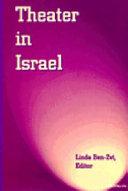Theater in Israel ebook