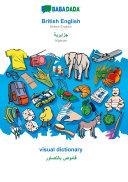 BABADADA  British English   Algerian  in arabic script   visual dictionary   visual dictionary  in arabic script