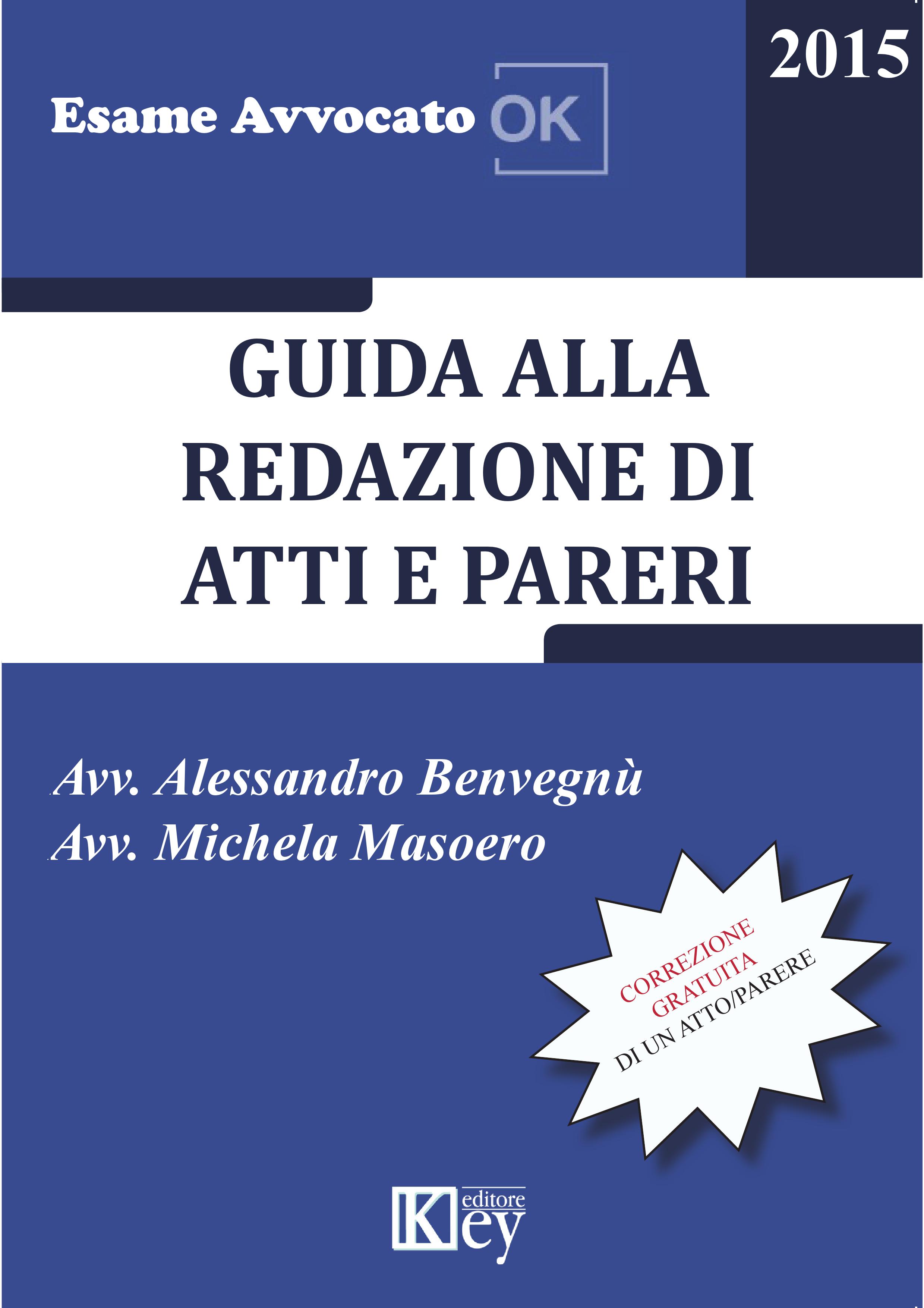 Guida alla redazione di atti e pareri 2015
