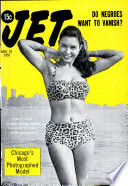 25 avg 1955