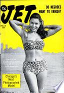 Aug 25, 1955