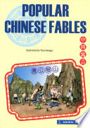 Popular Chinese Fables 2010 Edition Epub