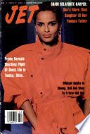 12 авг 1985