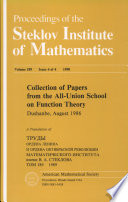 Collection of Papers from the All-Union School on Function Theory