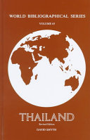 Thailand (World Bibliographical Series) by David Smyth