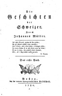 Die Geschichte der Schweizer