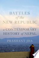 Battles of the New Republic
