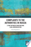 Complaints to the Authorities in Russia