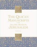 The Qur'ān Manuscripts in the Al-Haram Al-Sharif Islamic Museum, Jerusalem