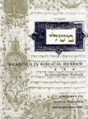Readings in Biblical Hebrew