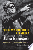 The Warrior's Camera