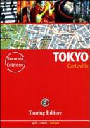 Guida Turistica Tokyo Immagine Copertina