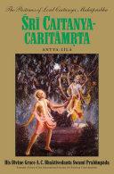 Sri Caitanya-caritamrta, Antya-lila