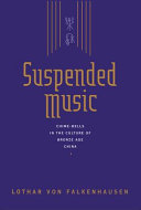 Pdf Suspended Music Telecharger