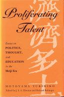 Proliferating Talent