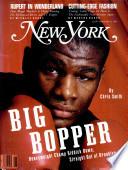 Feb 8, 1993