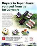 Asian Sources Electronic Components