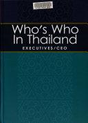 Who s who Thailand Executives