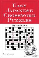 Easy Japanese Crossword Puzzles  Using Kana
