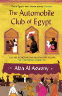 Pdf The Automobile Club of Egypt