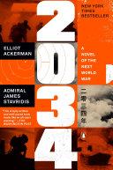 2034 Pdf/ePub eBook
