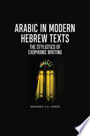 Arabic in Modern Hebrew Texts