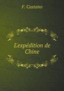 L'exp?dition de Chine
