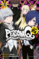 Persona Q  Shadow of the Labyrinth Side  P4