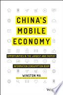 China s Mobile Economy