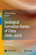 Geological Formation Names of China  1866   2000