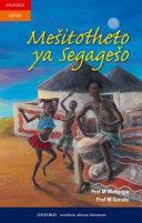 Books - Me�itotheto Ya Segage�o | ISBN 9780195995251