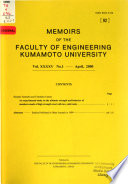 Memoirs of the Faculty of Engineering, Kumamoto University