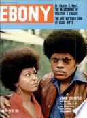 Mar 1970