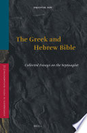 The Greek And Hebrew Bible